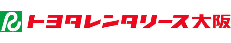 レンタ リース トヨタ